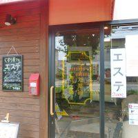ph_store01