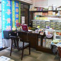 ph_store02